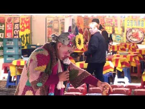 순식간에 구름관중을 몰고오는 할매 품바의 신공 11월12일@2017 내장산 단풍축제