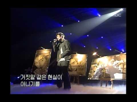 음악캠프 - Kangta - Memories, 강타 - 사랑은 기억보다, Music Camp 20020914