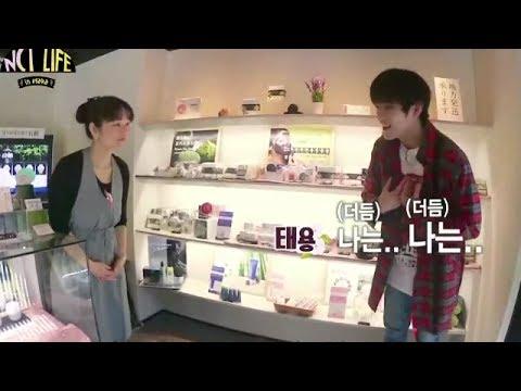 NCT LIFE IN OSAKA - Taeyong aegyo