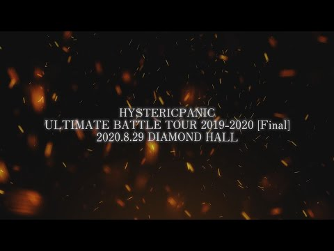 HYSTERIC PANIC / ULTIMATE BATTLE TOUR 2019-2020 [Final]