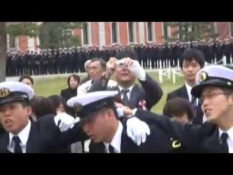 海上自衛隊 横須賀教育隊