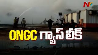ONGC gas pipeline leaks in AP, panic video goes viral..