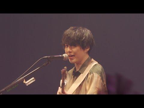 「光あれ / 手紙 / LIFE」 Official live clip