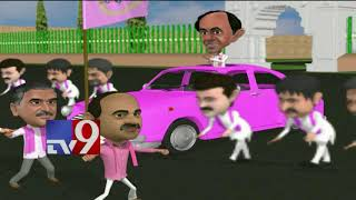 TV9 animated video on TRS success celebrations - TV9