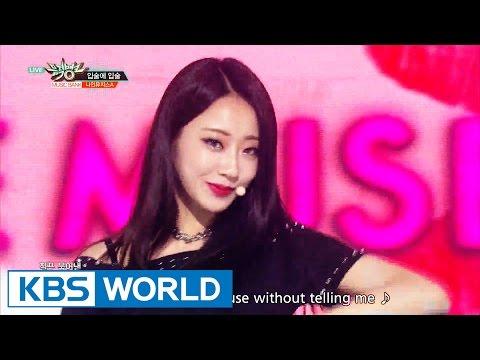 9MUSES A - Lip 2 Lip | 나인뮤지스A - 입술에 입술 [Music Bank / 2016.08.19]