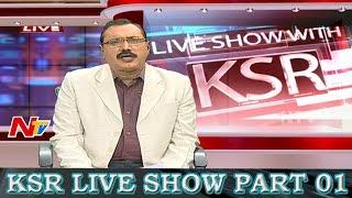 KSR live show: Parties debate over KTR's resignation chall..