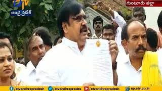 Varla Ramaiah Lodges Complaint on State Police Officers Pr..