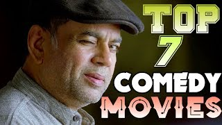 Top 7 Bollywood Comedy Movies of All Time (HINDI) | Best Comedy Films Ever