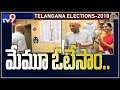 TS Elections 2018 : Governor Narasimhan casts vote