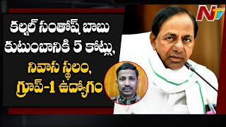 CM KCR announces Rs. 5 Crore, Land, Group 1 Job to Colonel..