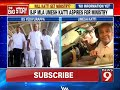 Umesh Katti reacts on cabinet expansion - NEWS9