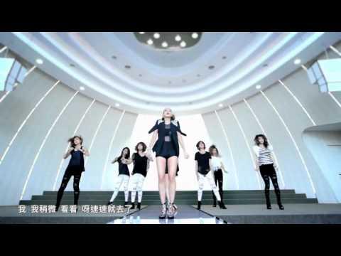[中字 MV] 天上智喜(Dana & Sunday) - 我看看 One More Chance