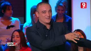 من تونس - الحلقة 22 الجزء الأول     -