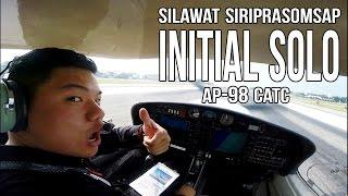 S-WAT DA40TDI CATC Initial Solo