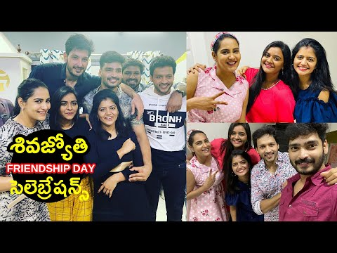Siva Jyothi friendship day celebrations- Ravi Krishna, Himaja, Rohini