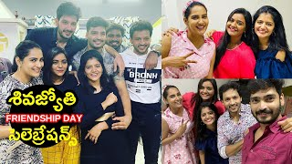 Siva Jyothi friendship day celebrations- Ravi Krishna, Him..