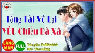 Total Talent Love Love Afternoon Lady Full [Full Set] - The Best Love Story About The General