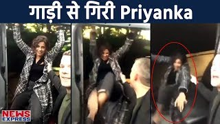 Viral Video: Priyanka Chopra fun video falling off a movi..
