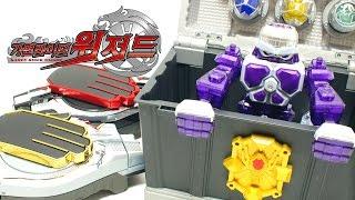 가면라이더 위자드 위저드 링 박스 장난감 소개 Kamen Rider Wizard Ring Box ウィザードリングボックス toy Unboxing & Review