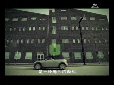 Super Junior M - 迷(ME) MV HQ without logo