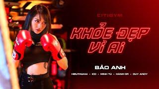 KHỎE ĐẸP VÌ AI – Bảo Anh ft ICD, HIEUTHUHAI, Hành Or, Duy Andy, Minh Tú | Official Music Video