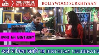 Naamkaran | Avni Ka Birthday | Latest Upcoming Twist | Star