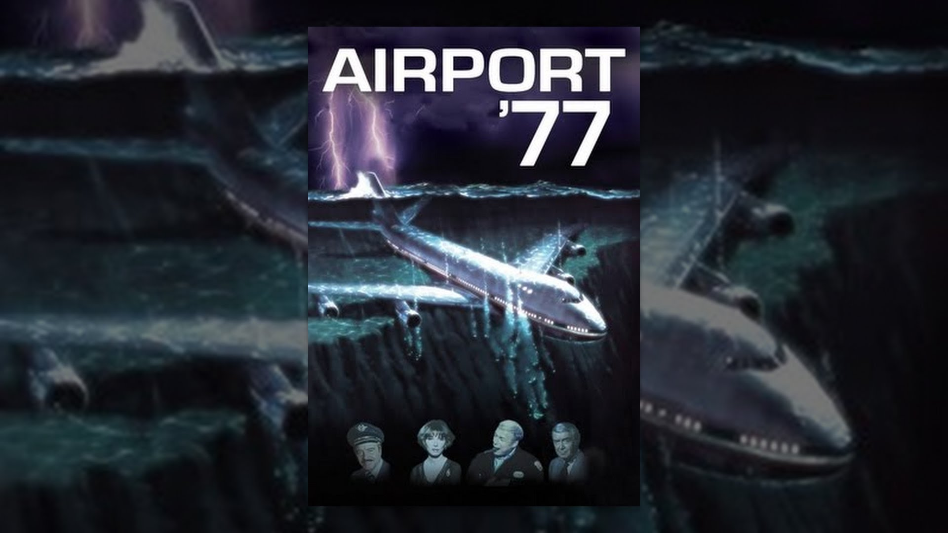 Airport 77