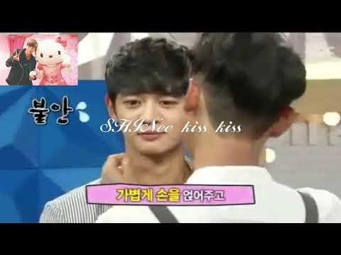 SHINee kiss kiss