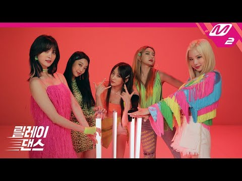 [릴레이댄스] EXID(이엑스아이디) - ME&YOU