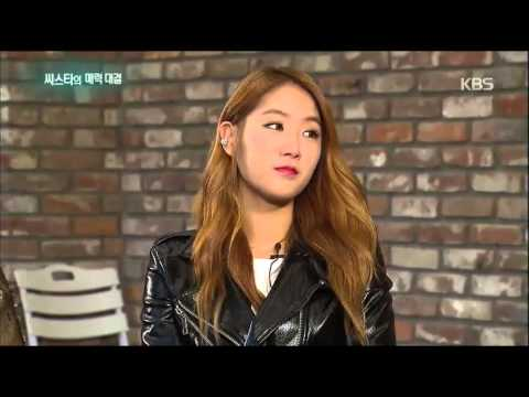 [HIT] 연예가 중계 - 씨스타의 매력 대결, 20141025