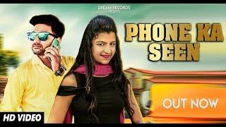 Phone Ka Seen – Raj Mawer – Sushila Takhar