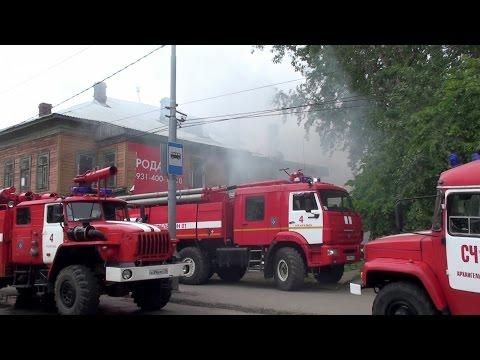 Пожар по повышенному номеру на пр Никольском в Архангельске