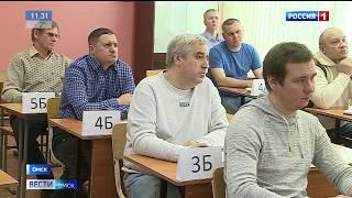 Омск присоединился к единому дню сдачи ЕГЭ для родителей