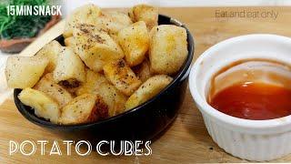 potato cubes recipe|potato snacks recipies|15 min snacks recipe