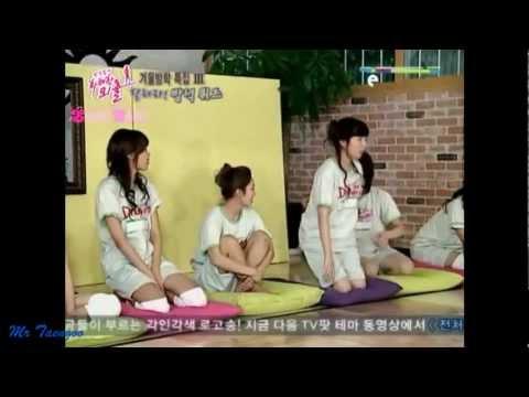 SNSD Sunny - Sunny Bunny 2012 [HD]