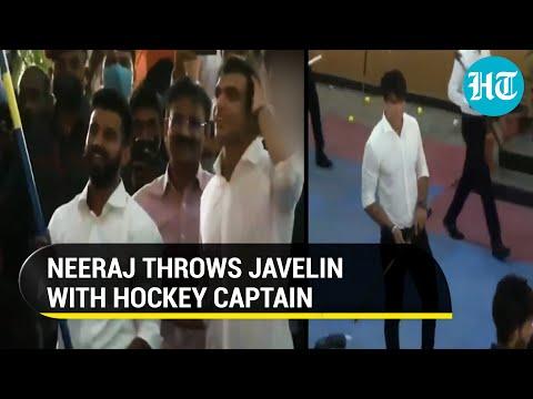 Olympic gold medalist Neeraj Chopra plays hockey, NITI Aayog CEO throws javelin