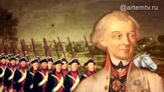 Простая история. Сила русской армии