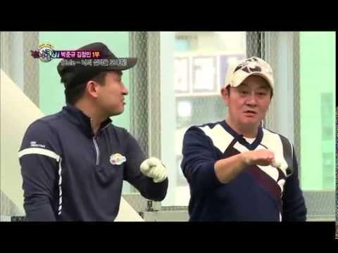 SBS 골프 서경석, 김미현의 환상의 콤비 5화