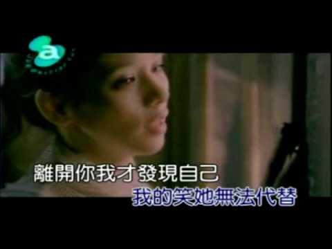 徐若瑄 Vivian Hsu ~ 愛笑的眼睛 [KTV instrumental]