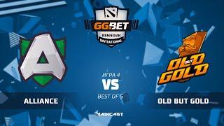 Alliance vs Old but Gold (map 4), GG.Bet Birmingham Invitational | Grand Final