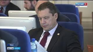 В Омске создаётся региональный фонд поддержки обманутых дольщиков