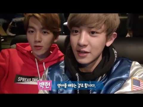 [배스킨라빈스] EXO-K 무비씨어터 팝콘 셀프카메라 (백현&찬열)