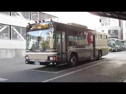 ... 表町バスセンター-岡山駅