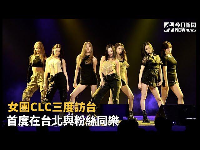 韓國最新果汁喝法 7辣妞CLC「香蕉鳳梨火龍果」攪養樂多