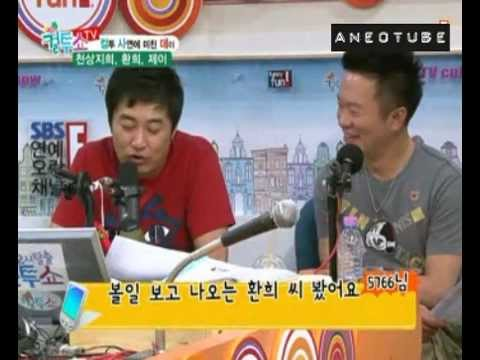 110902 Cultwo Show - CSJH The Grace Dana&Sunday