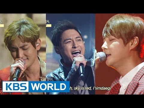 S - Cigarette Girl (담배가게 아가씨) [Immortal Songs 2]