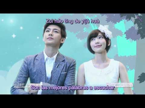 Just you - Opening letra español - Mi amado - Xiao Gui & Genie Zhou 《就是要你爱上我》 片头曲-小鬼黃鴻升&卓文萱《心愛的》