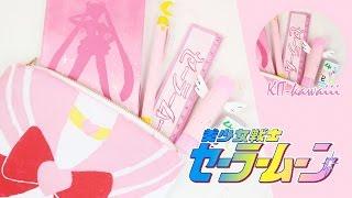 Sailor Moon Prop Costume Music Performer