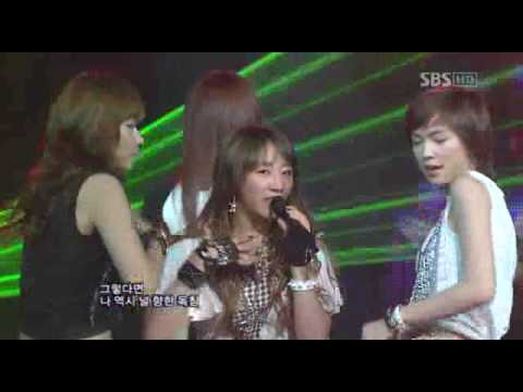 CSJH - One More Time, Ok? PERF.