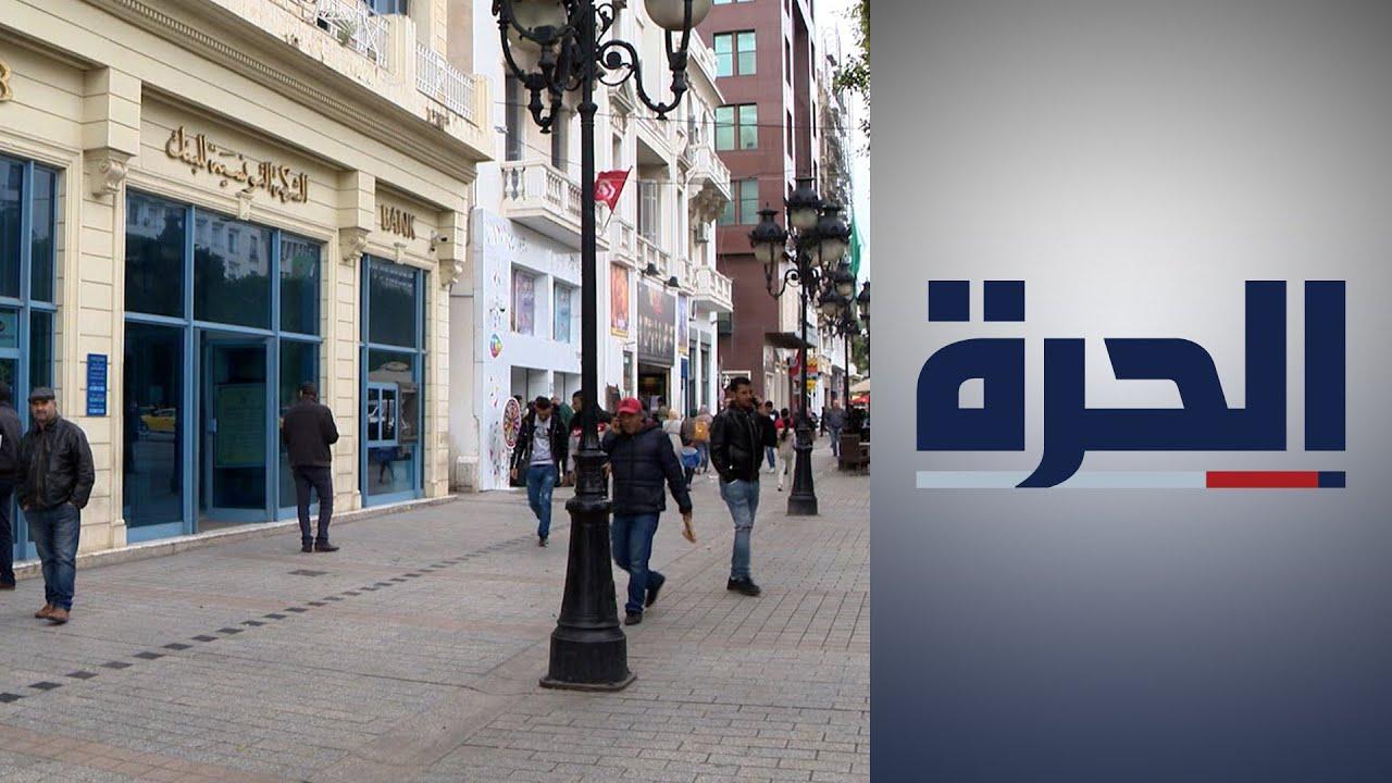 تونس.. الموازنة تسجل عجزا بنسبة 7%
